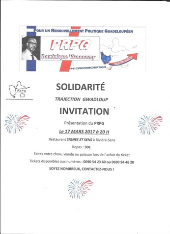 Vign_Flyer_Invitation_PRPG0004
